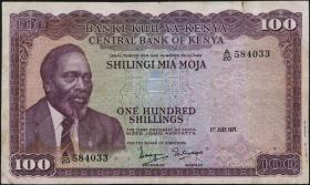 Kenia / Kenya P.10b 100 Shillings 1971 (3)