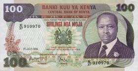Kenia / Kenya P.23c 100 Shillings 1984 (1)