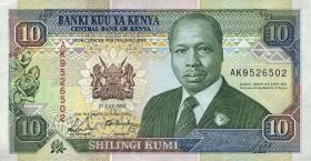 Kenia / Kenya P.24b 10 Shillings 1990 (1)