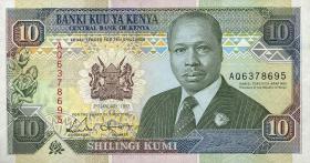 Kenia / Kenya P.24d 10 Shillings 1992 (1)
