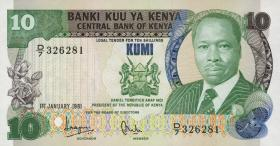 Kenia / Kenya P.20a 10 Shillings 1981 (1)