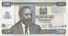 Kenia / Kenya P.46 200 Shillings Gedenkbanknote 2003 (1)