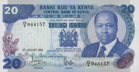 Kenia / Kenya P.21a 20 Shillings 1981 (1)
