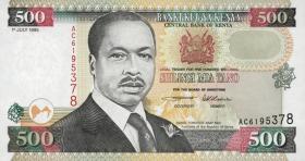 Kenia / Kenya P.33 500 Shillings 1995 (1)