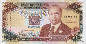 Kenia / Kenya P.26a 50 Shillings 1990 (1)