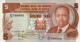Kenia / Kenya P.19a 5 Shillings 1981 (1)