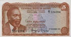 Kenia / Kenya P.11a 5 Shillings 1974 (1/1-)