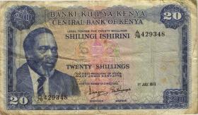 Kenia / Kenya P.08d 20 Shillings 1973 (4)