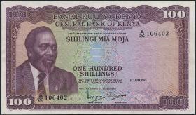 Kenia / Kenya P.10b 100 Shillings 1971 (2)
