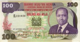 Kenia / Kenya P.23d 100 Shillings 1986 (1)