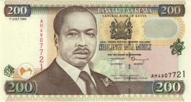 Kenia / Kenya P.38d 200 Shillings 1999 (1)