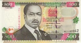 Kenia / Kenya P.39b 500 Shillings 1999 (1)