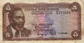 Kenia / Kenya P.01b 5 Shillings 1967 (3-)