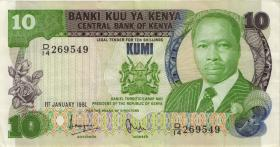 Kenia / Kenya P.20a 10 Shillings 1981 (2)