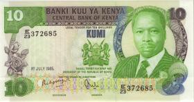 Kenia / Kenya P.20d 10 Shillings 1985 (1)