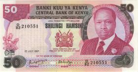 Kenia / Kenya P.22d 50 Shillings 1987 (1)
