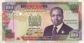Kenia / Kenya P.27a 100 Shillings 1989 (2)
