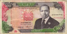 Kenia / Kenya P.30f 500 Shillings 1993 (3)