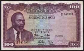 Kenia / Kenya P.05a 100 Shillings 1966 (2-)