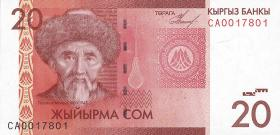 Kirgistan / Kyrgyzstan P.24 20 Som 2009 (1)