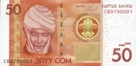Kirgistan / Kyrgyzstan P.25 50 Som 2009 (1)