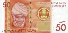Kirgistan / Kyrgyzstan P.25 50 Som 2009 (1)