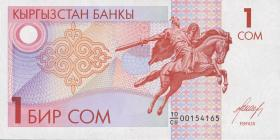 Kirgistan / Kyrgyzstan P.04 1 Som (1993) (1)