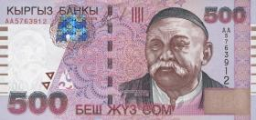 Kirgistan / Kyrgyzstan P.23 500 Som (2005) (1)