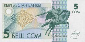 Kirgistan / Kyrgyzstan P.05 5 Som (1993) (1)