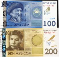 Kirgistan / Kyrgyzstan P.31 + 32 100 Som + 200 (2014) Gedenkbanknoten (1)