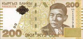 Kirgistan / Kyrgyzstan P.16 200 Som 2000 (1)