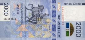 Kirgistan / Kyrgyzstan P.33 2000 Som 2017 (1) Gedenkbanknote