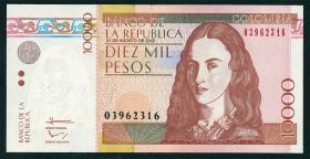 Kolumbien / Colombia P.453o 10000 Pesos Oro 2012 (1)