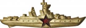 Kommandanten-Abz. Sowjet. Flotte 1. Klasse