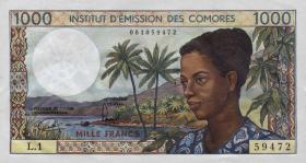 Komoren / Comoros P.08 1000 Francs (1976) (1)