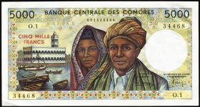 Komoren / Comoros P.12a 5000 Francs (1984-) (1)