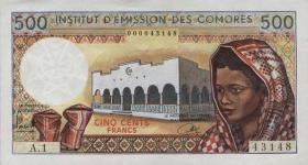 Komoren / Comoros P.07 500 Francs (1976) (1)