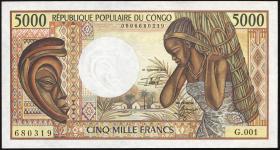 Kongo / Congo Volksrepublik P.06b 5000 Francs (1991) (2)