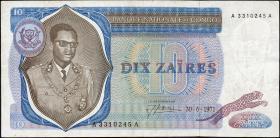 Kongo / Congo P.015a 5 Zaires 1971 (3)