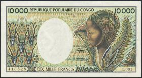 Kongo / Congo Volksrepublik P.07 10000 Francs (1983) (1/1-)