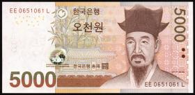 Südkorea / South Korea P.55  5000 Won (2006) (1)