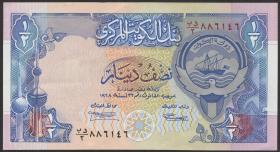 Kuwait P.18 1/2 Dinar (1992) (2)