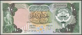 Kuwait P.15b 10 Dinars (1986-91) (1)