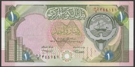 Kuwait P.19 1 Dinar (1992) (2)