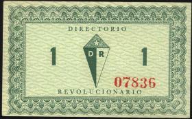 Kuba / Cuba 1 (Peso 1953) Guerilla-Banknote (1)
