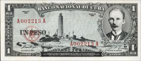 Kuba / Cuba P.087c 1 Peso 1958 (1)