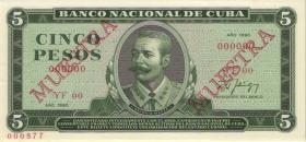 Kuba / Cuba P.103ds 5 Peso 1990 Specimen (1)