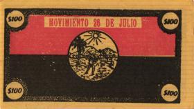 Kuba / Cuba P.G15 100 Dollar (1953) Guerilla-Banknote (1)