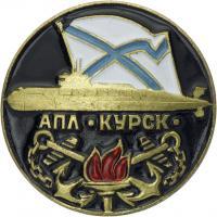 U-Bootabzeichen Kursk
