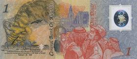 """Kuwait P.CS1 1 Dinar 1993 """"Befreiung"""" Polymer (1)"""